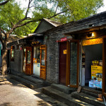 Antiguas casas de Hutong convertidas en tiendas