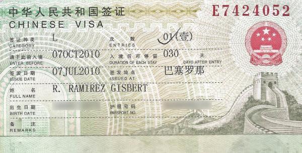 visa-china