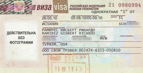 visa rusa